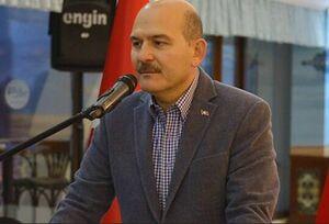 آنکارا از انجام عملیات مشترک ترکیه و ایران خبر داد