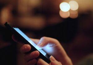 ترفند جدید کلاهبرداران سایبری برای تعطیلات نوروز