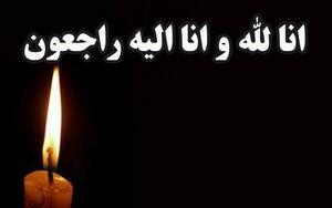 پرویز زاهدی درگذشت +عکس