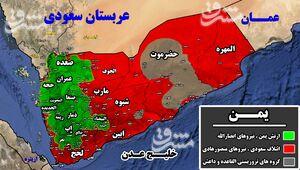 آخرین تحولات میدانی استان الجوف/ شکستهای سنگین مزدوران سعودی در بخشهای «المتون و خب و الشعف» + نقشه میدانی و عکس