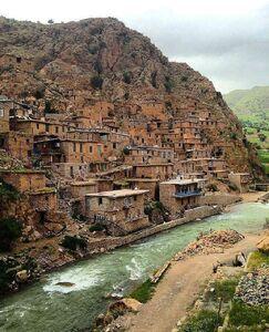 عکس/ روستایی دیدنی در کردستان