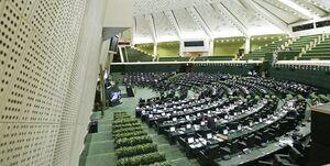 جلسه ۴ کمیسیون تخصصی مجلس برای تحقق «رونق تولید»