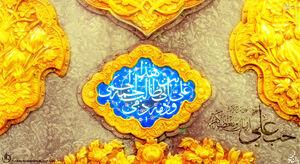 هفت مقدمه پیروزی بر دشمن در کلام امام علی(ع)