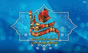 حدیث روز/ بر من است که دوستداران علی بن ابی طالب را شفاعت کنم
