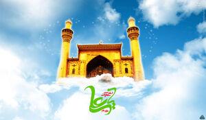 حدیث روز/ پیامبر اکرم(ص): ای علی! هلاک میشود کسی که از تو دوری گزیند
