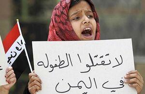 گزارش روزنامه عربی از ننگ سازمان ملل