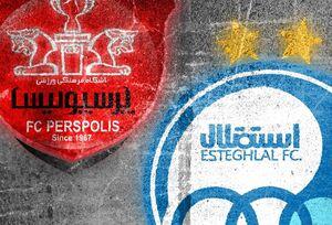 واکنش باشگاه پرسپولیس به اظهارات خطیر