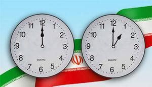 زمان به جلو کشیدن ساعت در سال 98