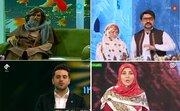 علیخانی و فروغی یک گروگان بزرگ را آزاد کردند/نرگس کلباسی به عنوان چهره مردمی سال انتخاب شد، اما به علی ضیا رو دست زد/مصاحبه کننده باحافظ شیرازی، چرا حافظ نخوانده بود؟