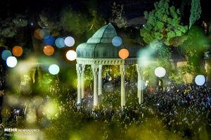 عکس/ مراسم تحویل سال در حافظیه شیراز