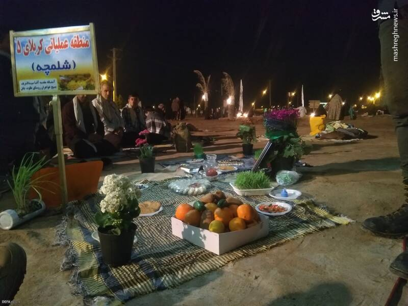مراسم تحویل سال نو در یادمان «شلمچه» برگزار شد + تصاویر