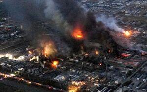 انفجار کارخانه در چین