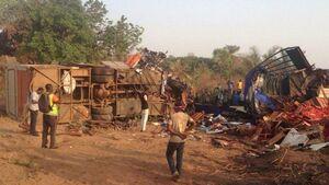 برخورد دو اتوبوس با یکدیگر و واژگون شدن آنها در شمال غنا حداقل ۷۰ کشته بر جای گذاشته است.