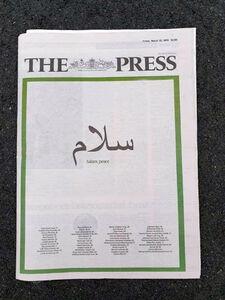 عکس/ اقدام جالب روزنامه نیوزیلندی