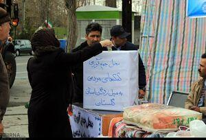 جمع آوری کمک های مردمی ارومیه برای سیل زدگان گلستان