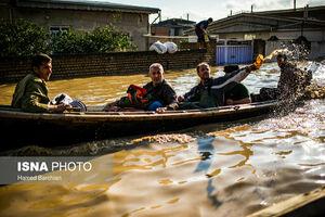 خودم گلستان، دلم خوزستان