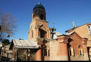 عکس/ کوچکترین کلیسای ایران