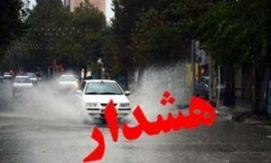 آماده باش پلیس تهران برای مقابله با هرگونه سیلاب احتمالی