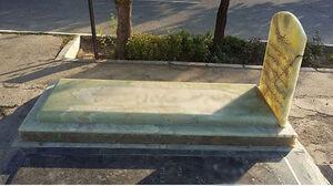 سنگ قبری به جا مانده از دوره آنفولانزا اسپانیایی