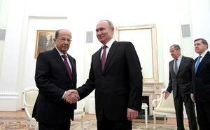 دیدار پوتین و میشل عون در مسکو