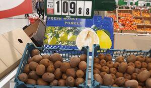 میوه ایرانی در مسکو