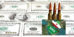 اقدام ضد ایرانی عربستان