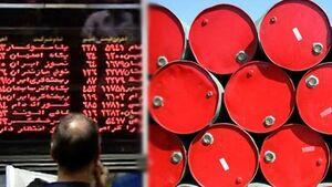 نخستین عرضه نفت خام در سال جدید