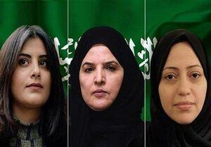 ادامه شکنجه و آزار جنسی فعالان زن عربستانی در زندانهای آل سعود