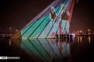 عکس/ میدان آزادی در نوروز