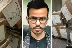 شاهزاده قاچاقچی سعودی، به 6 سال حبس محکوم شد