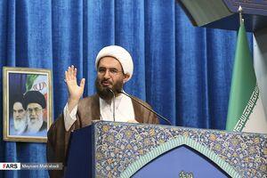 نماز جمعه امروز تهران