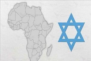 رژیم صهیونیستی در قاره سیاه به دنبال چیست؟