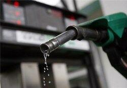 ایرانیها نوروز98 چقدر بنزین سوزاندند؟