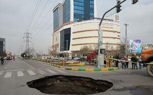 عکس/ نشست زمین در خیابان جانباز مشهد
