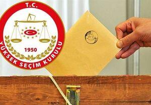 تاثیر انتخابات پیشِرو بر معادلات داخلی ترکیه