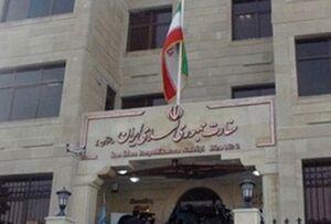 صدور ویزای رایگان برای عراقیهای عازم ایران از فردا