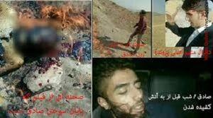 قتل جوان مهابادی