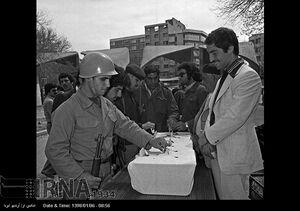 عکس/ رفراندوم تغییر نظام حکومت ایران