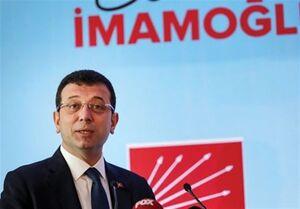 رقابت انتخاباتی نفسگیر در استانبول