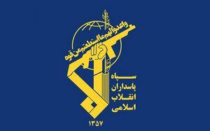 آمریکا سپاه پاسداران را سازمان تروریستی خواند +واکنشها