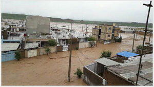 عکس/ حال و روز عجیب شهر پلدختر!
