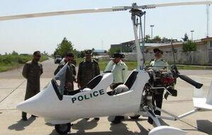 حضور گشتهای هوایی برای برقراری امنیت در روز طبیعت