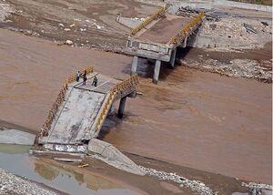 فیلم/ عبور طلبههای جهادی از رودخانه خروشان