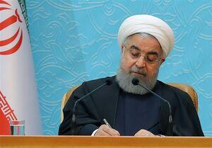 دستور امروز روحانی درباره نیروگاه نطنز