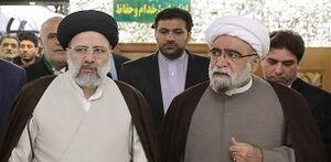 پیام تبریک حجت الاسلام و المسلمین سیدابراهیم رئیسی به تولیت آستان قدس رضوی