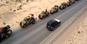درگیری در لیبی میان نیروهای «حفتر» با نیروهای دولت