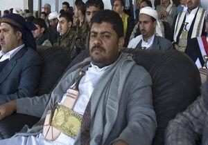 واکنش الحوثی به تصمیم جدید آمریکا درباره یمن