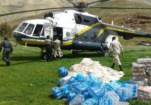 امدادرسانی بالگردهای هوافضای سپاه به سیلزدگان +فیلم و عکس
