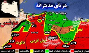 لیبی (2).jpg
