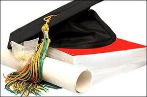 مدرک تحصیلی مدیران استعلام نمیشود؟